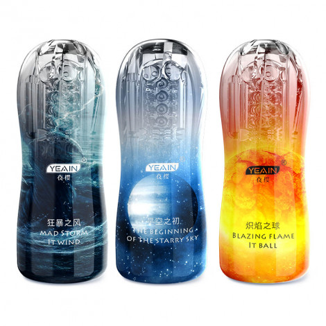 Starry sky storm hot transparent training cup