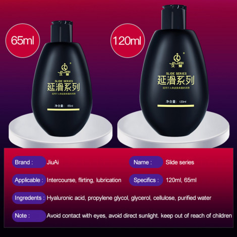 JIUAI super sleppry exciting love lubricant 65ml