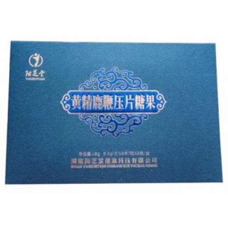 Huang Jing Deer Whip Tablet Candy