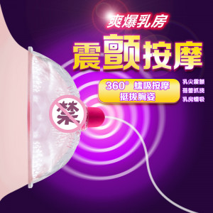 7 Speed Vibrat Nipple Massager Pink